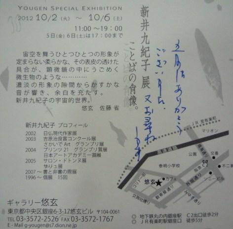 f0181251_16454196.jpg