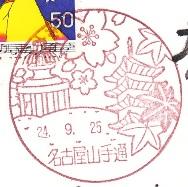 f0202151_18534941.jpg