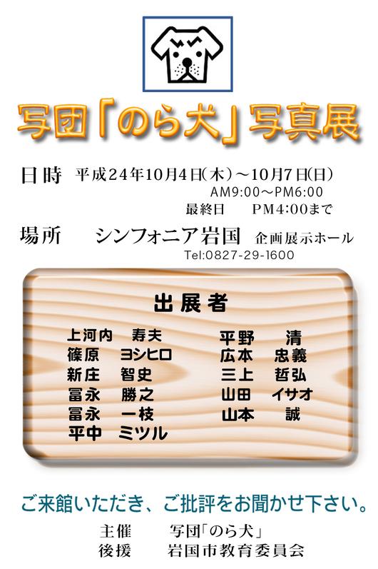 f0165166_1125413.jpg