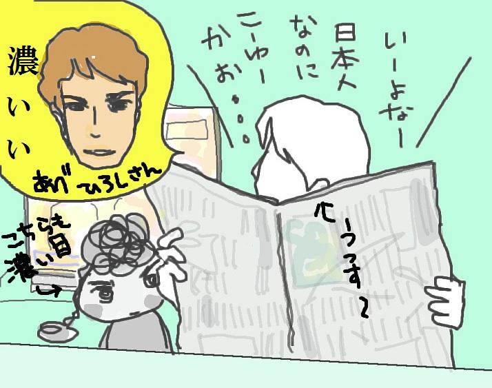 阿部寛さんに、板さん思う。。。_f0096569_728673.jpg