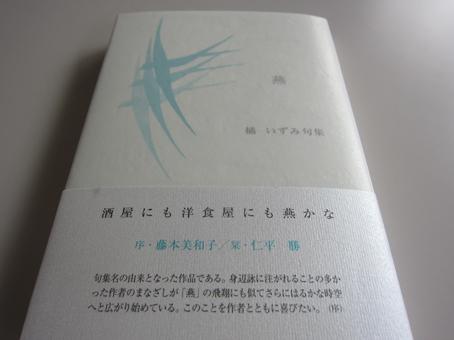 f0071480_18151825.jpg