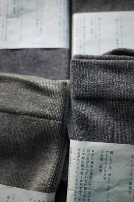 F/style (エフスタイル)さんの靴下が届きました!_f0226293_883845.jpg