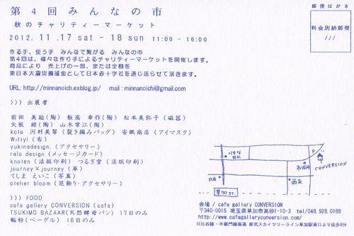 b0220895_10241699.jpg