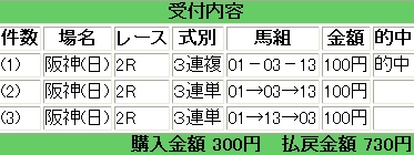 b0096101_222587.jpg