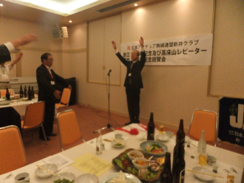 さつま芋と新井クラブ式典_e0087201_238059.jpg
