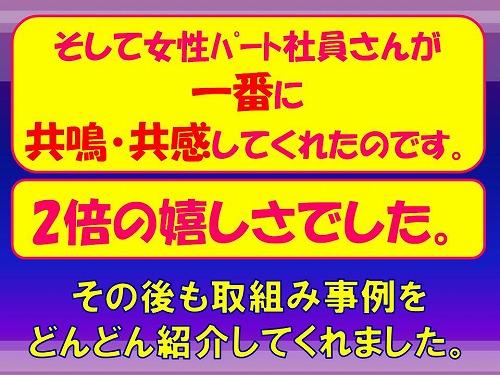 f0070004_1732618.jpg