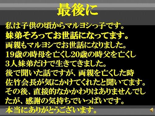 f0070004_17334881.jpg