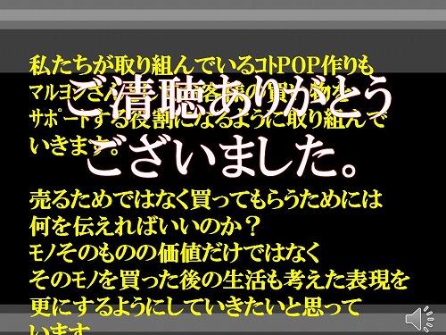 f0070004_17342124.jpg