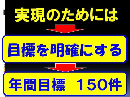 f0070004_17371272.jpg