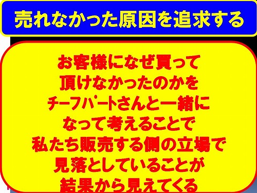 f0070004_17381923.jpg