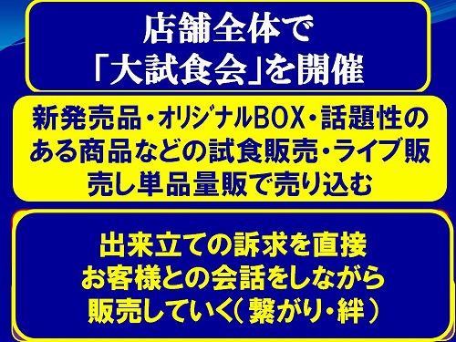 f0070004_17424099.jpg