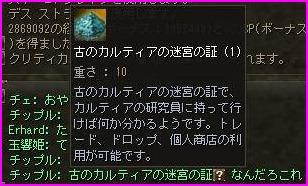 b0062614_2501376.jpg