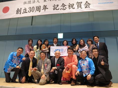 東入間青年会議所30周年記念式典_d0130714_23401774.jpg