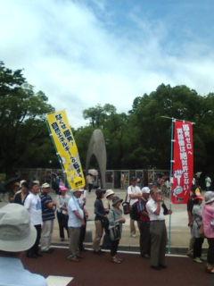 明日「伊方原発再稼働を止めよう広島集会」_e0094315_10385733.jpg