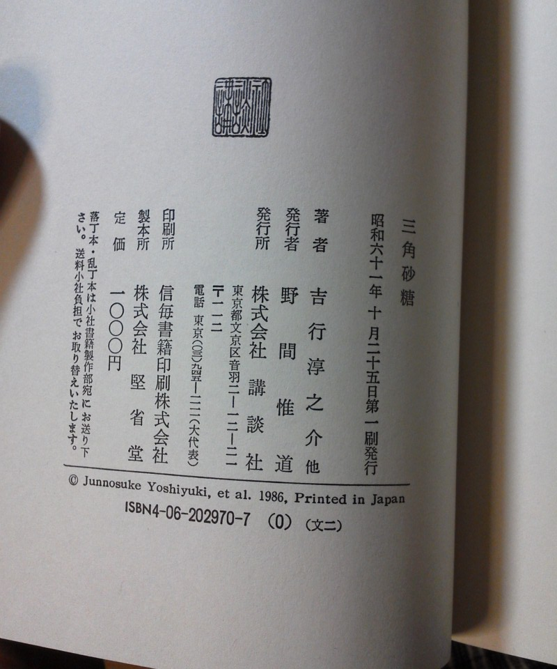e0218019_11323130.jpg