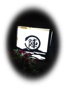 b0153121_1046176.jpg