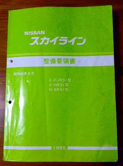 b0043923_1945502.jpg