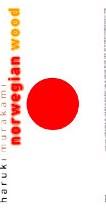インドネシアで 国際交流基金賞受賞記念 ディスカッション「村上春樹とその作品」_a0054926_20553077.jpg