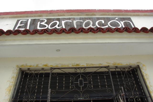 キューバ (71) レストラン El Barracon で休憩。そして空港へ_c0011649_0535988.jpg
