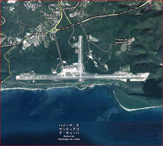 キューバ (73) サンティアゴのアントニオ・マセオ空港_c0011649_15532887.png