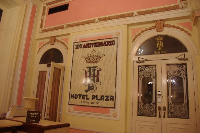 キューバ (75) ハバナのホテル・プラザ Hotel Plaza_c0011649_23171774.jpg
