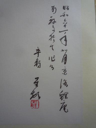 f0181251_18533460.jpg