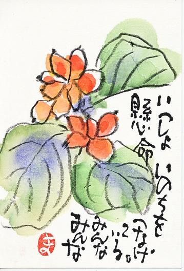 f0179357_2320247.jpg