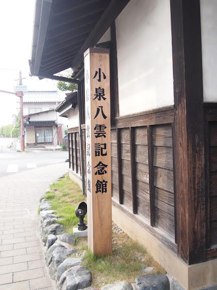 出雲のたび3 ~松江市~_c0119259_13445710.jpg