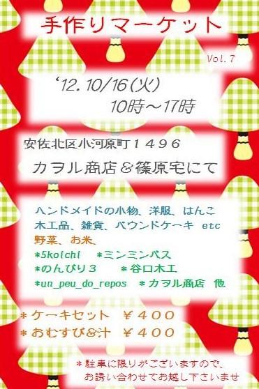 b0248364_2013028.jpg