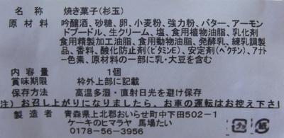 b0067569_925140.jpg