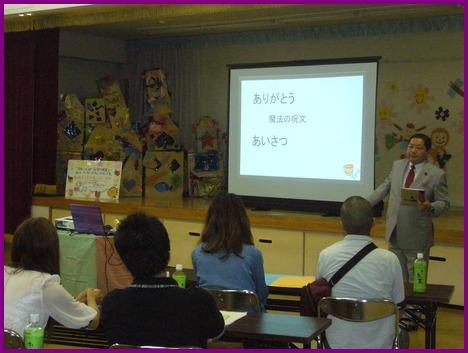 第2回 入園説明会へのご参加、ありがとうございました!_a0168274_15271469.jpg