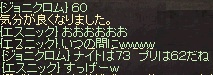 c0234574_19106.jpg