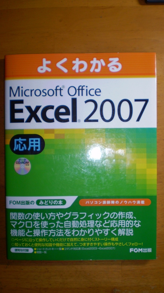 b0204981_18581239.jpg