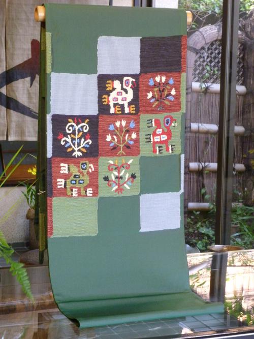 手織袋帯 インカの鳥格子文  <工芸帯地 洛風林の帯>_d0159384_1710543.jpg