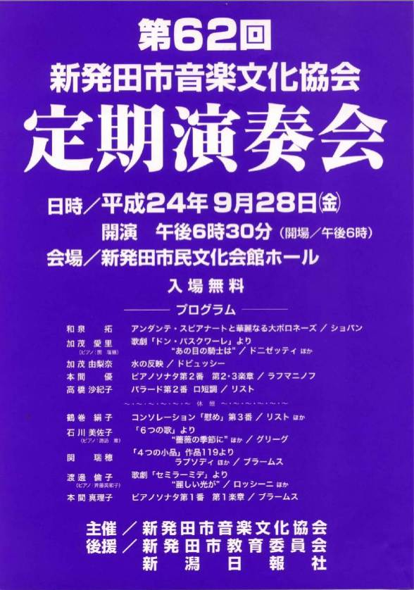 e0046190_2010987.jpg