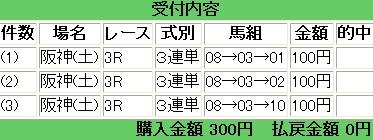 b0096101_11554447.jpg