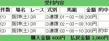 b0096101_1563740.jpg