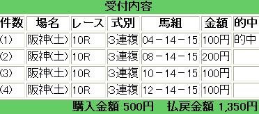 b0096101_1572976.jpg