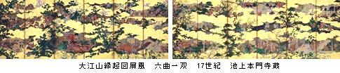 b0044404_1618361.jpg