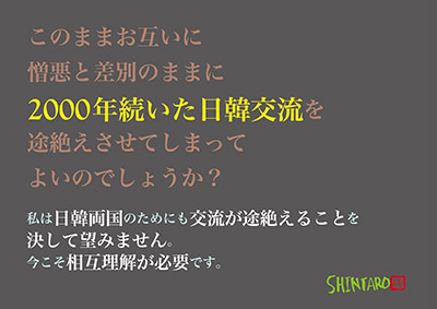 b0133911_22111994.jpg