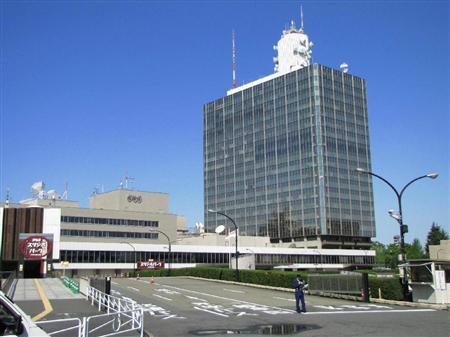 「NHK受信料」 「あまねく全国」で国民的負担_b0064113_17563769.jpg