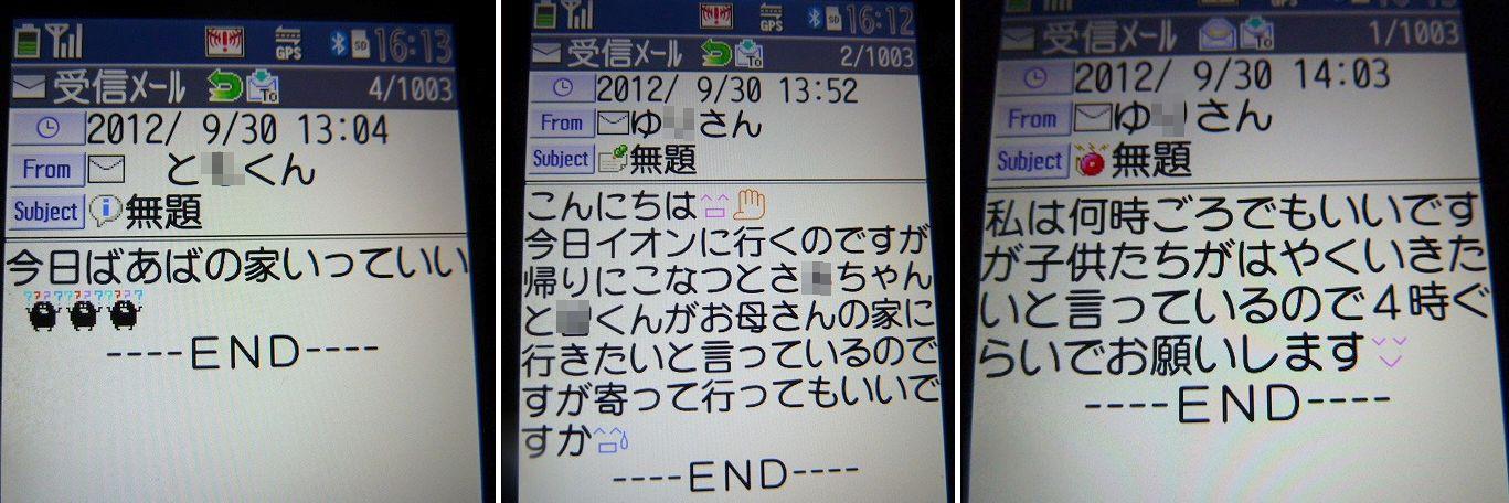 c0066514_16331891.jpg