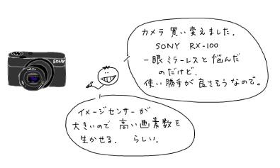 e0065818_108540.jpg