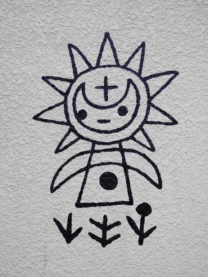 「土器」さんの絵&「季節モノ」の お疲れ様☆_a0125419_22435459.jpg