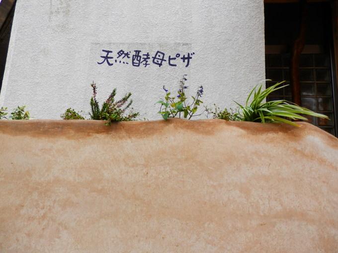 「土器」さんの絵&「季節モノ」の お疲れ様☆_a0125419_22491694.jpg