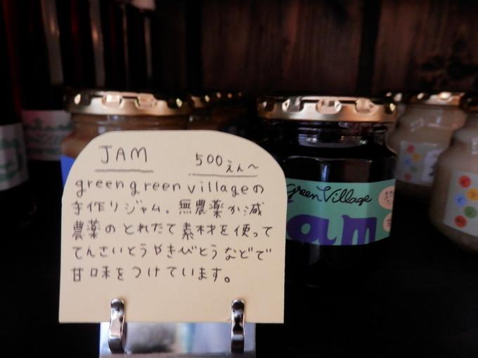 「土器」さんの絵&「季節モノ」の お疲れ様☆_a0125419_2251299.jpg