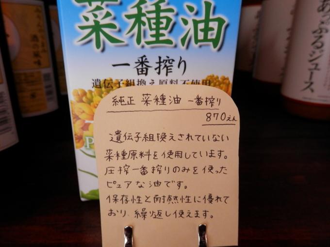「土器」さんの絵&「季節モノ」の お疲れ様☆_a0125419_22582712.jpg