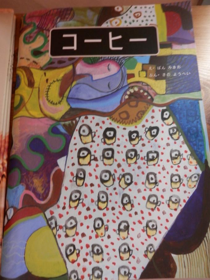 「土器」さんの絵&「季節モノ」の お疲れ様☆_a0125419_22593131.jpg