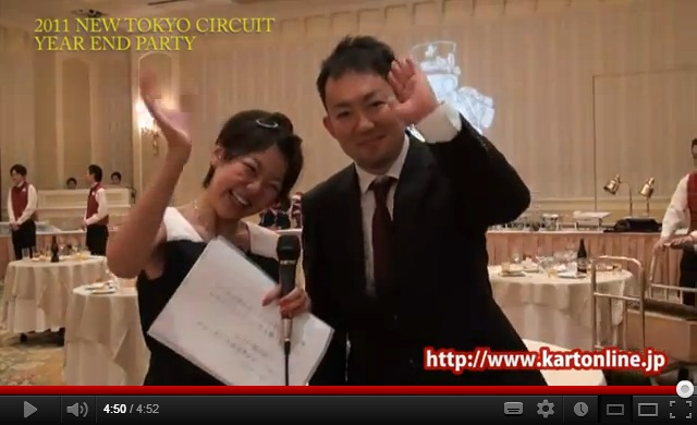 【年末表彰式】YEAR END PARTY 2011 ダイジェスト動画配信!_c0224820_1113881.jpg