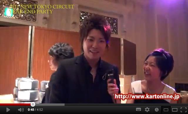 【年末表彰式】YEAR END PARTY 2011 ダイジェスト動画配信!_c0224820_1192437.jpg